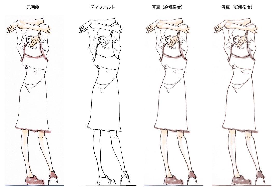IllustratorCS5 トレース結果