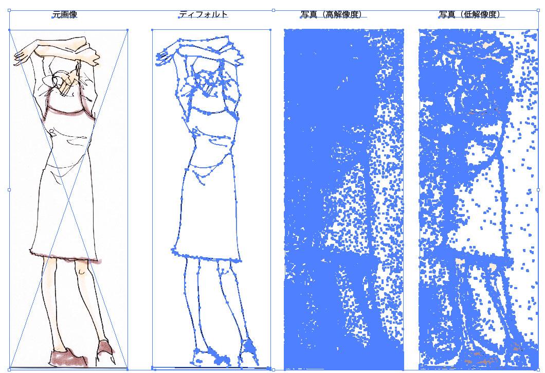 IllustratorCS5 トレース結果(アウトライン)