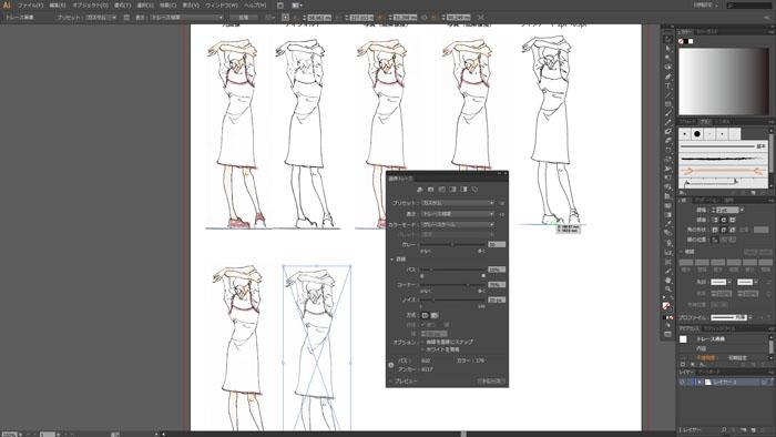 IllustratorCS6 キャプチャ画面