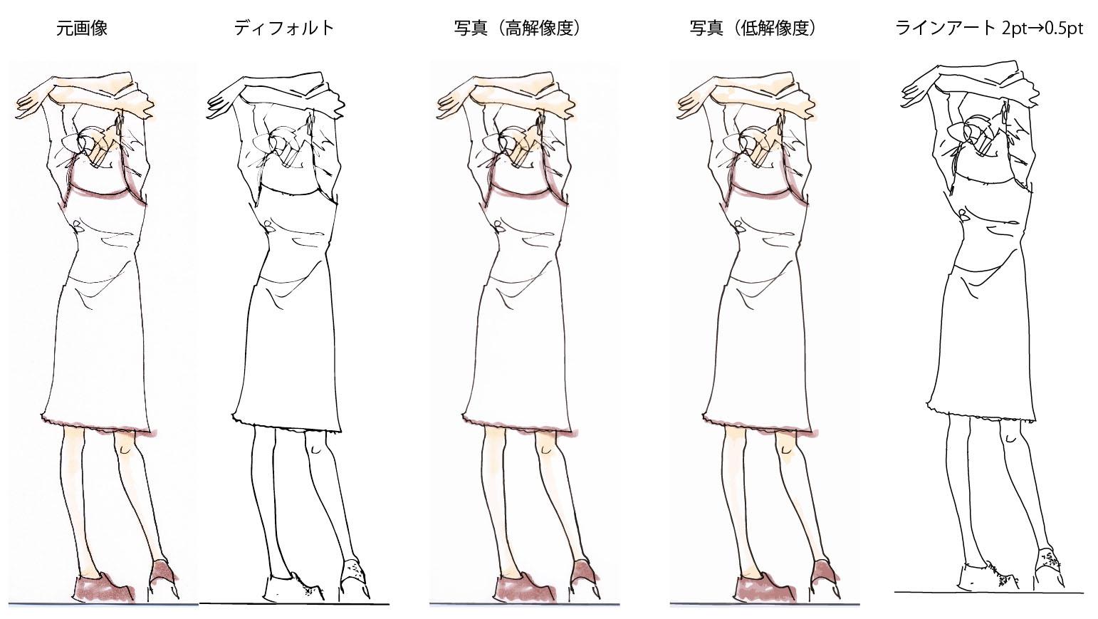 IllustratorCS6 トレース結果